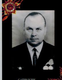 Сапрыкин Михаил Никитович