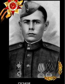 Гуськов Владимир Петрович