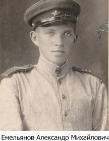 Емельянов Александр Михайлович