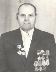 Гончаров Алексей Александрович
