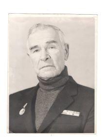 Ивакин Афанасий Петрович
