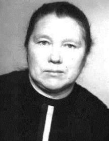 Горбачева Ефросинья Захаровна