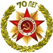 Черкасских Елена Фёдоровна