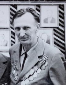 Меронен Эмиль Петрович