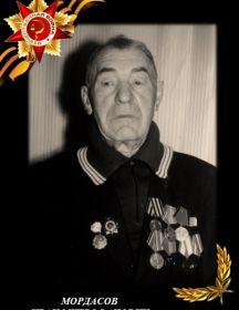 Мордасов Иван