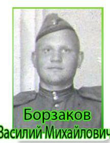 Борзаков Василий Михайлович