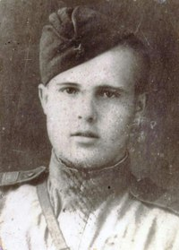 Яценко Виктор Иванович