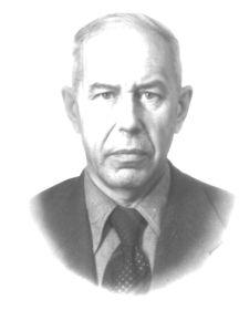 Парусников Игорь Александрович