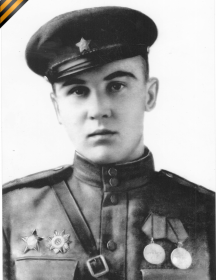 Седых Алексей Николаевич