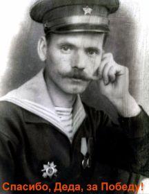 Герасимов Дмитрий Герасимович