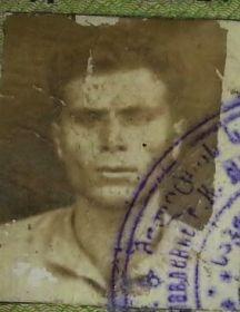 Сейсян Андраник Арутюнович 1913г
