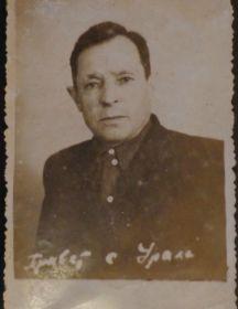 Черных Андрей Евдокимович