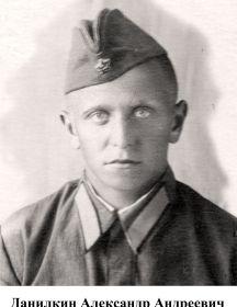 Данилкин Александр Андреевич