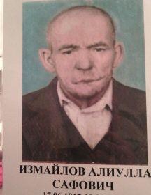 Измаилов Алиулла Сафович