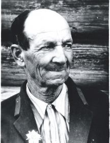 Ергин Павел Иванович