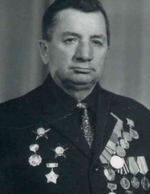 Мережко Яков Степанович