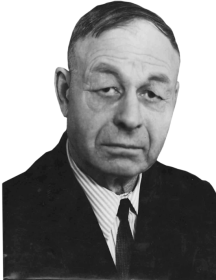 Черков Иван Ефимович