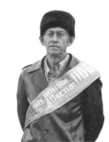 Осетров Виталий Александрович