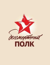 Уткин Михаил Максимович