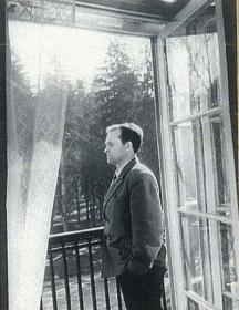 Меринов Николай Иванович