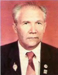 Домнин Василий Иванович