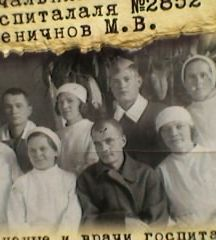 Осокина Софья Николаевна