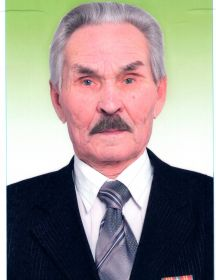 Васькин Александр Григорьевич