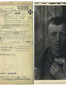 Петров Иван Емельянович