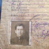 Ефимов Александр Куприянович