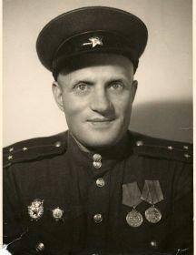 Бутузкин Алексей Иванович