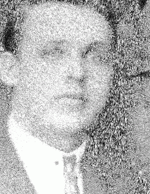 Парамонов Лев Николаевич