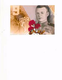 Павлючик Алексей Яковлевич