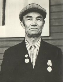 Лисицын Андрей  Тарасович