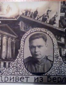 Формазонов Василий Яковлевич