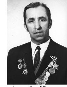 Антонов Сергей Тарасович