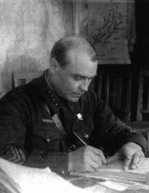 Меркушин Андрей Егорович