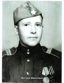 Иванов Матвей