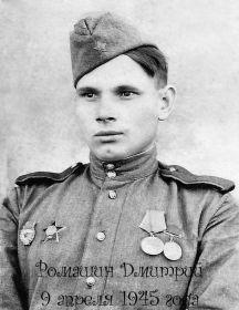 Ромашин Дмитрий Андреевич