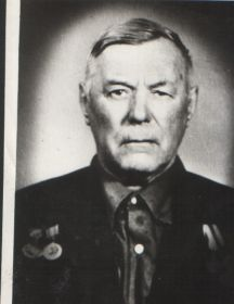 Тропин Алексей Васильевич