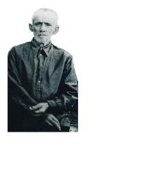 Сажнев Николай Дмитриевич
