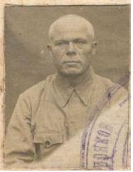 Басенко Василий Титович