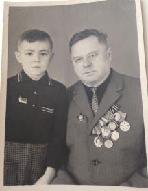 Смирнов Иван Андреевич