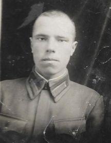 Косаков Алексей Герасимович