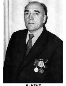 Ванеев Дмитрий Гаврилович