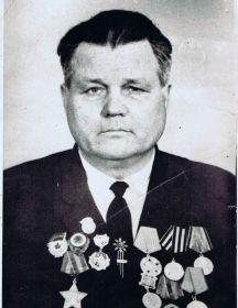 Юфкин Георгий Мефодьевич