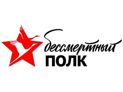 Силаев Георгий Трофимович