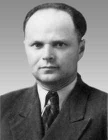 Москаленко Василий Петрович