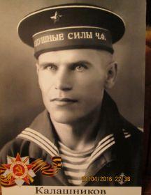 Калашников Николай Павлович