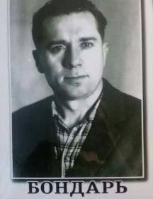 Бондарь Моисей Фёдорович
