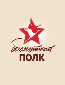 Судаков Герасим Кузьмич